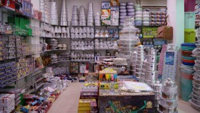 مشروع تجارة الأدوات المنزلية بالجملة وتحقيق الثراء
