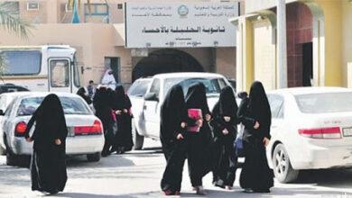 مشروع نقل معلمات في السعودية