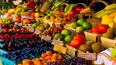 أسرار تجارة الخضار والفواكه