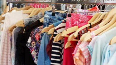 أسرار تجارة الملابس