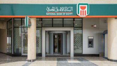 أنواع شهادات البنك الأهلي