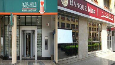 إجازة البنوك الاسبوعية في مصر والبنوك التي تعمل في أيام الأجازات