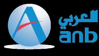الاستعلام عن رقم المحفظة البنك العربي طريقة الدخول على خدمة تداول بالخطوات