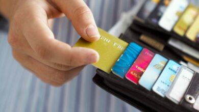 بطاقة الهدايا مسبقة الدفع