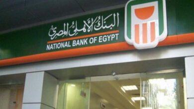 بطاقة فيزا البنك الأهلي المصري المدفوعة مقدما