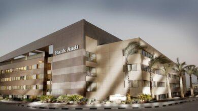 رقم خدمة العملاء بنك عودة مصر وجميع المعلومات التي تحتاجها عن بنك عودة وخدماته