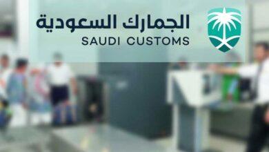 شروط استيراد السيارات من الإمارات إلى السعودية