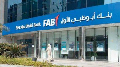 شروط فتح حساب في بنك أبوظبي 2021
