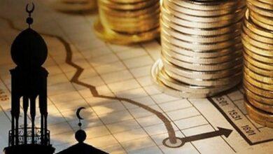 شهادات الاستثمار حلال أم حرام؟ وشروطها وحكم التصدق من أرباح شهادة الاستثمار
