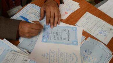 شهادة الادخار الخماسية من البنك الأهلي المصري بأعلى عائد شهري
