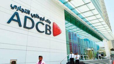 طريقة فتح حساب في بنك أبو ظبي التجاري الامارات 2021
