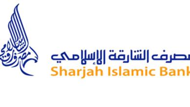 فتح حساب في بنك الشارقة الإمارات