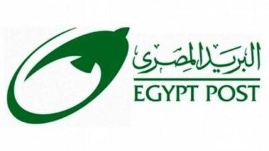 فيزا البريد المصري مسبقة الدفع