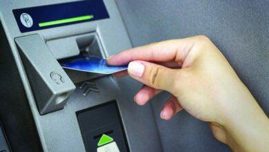 كيفية سحب مبلغ من البطاقة الائتمانية بالخطوات