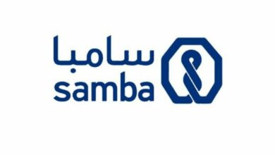 كيف اعرف رقم حسابي في سامبا 1442 بالخطوات؟