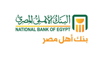 لائحة أسعار الخدمات المصرفية بالبنك الأهلي المصري