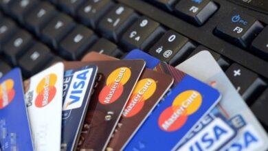 ما هو رمز cvc في بطاقة الفيزا