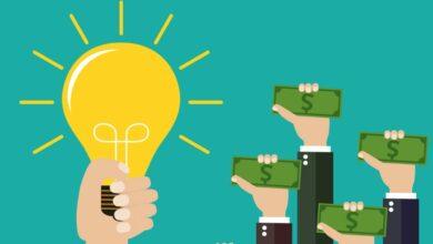 ما هي المحفظة الاستثمارية وفوائدها وأنواعها؟