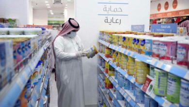 ما هي عيوب تجارة الجملة في السعودية ومميزاتها