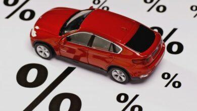 أسعار السيارات في البنك الأهلي المصري