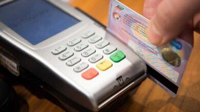 الدفع الالكتروني (خطوات وطرق الدفع الالكتروني في 2020)