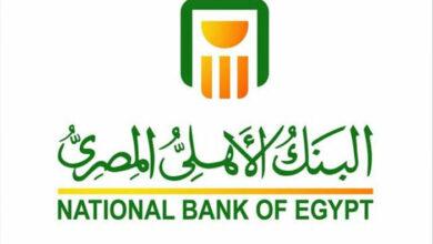 إغلاق حساب البنك الأهلي