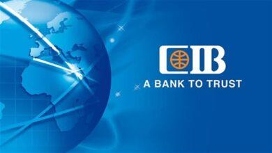 التقسيط من بنك CIB بدون فوائد