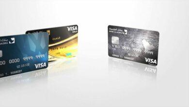 بطاقات بنك الجزيرة مدى واستخداماتها ومزاياها والمميزات التي يحصل عليها العميل