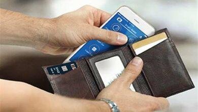 تحويل الأموال من المحفظة إلى الحساب