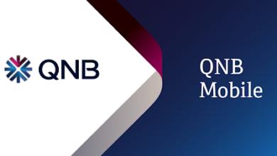 تسجيل الدخول حساب qnb
