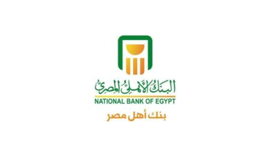 تطبيق البنك الأهلي المصري