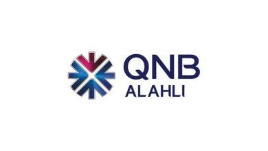 جميع أكواد سويفت كود وايبان بنك قطر الوطني الأهلي QNB Alahli