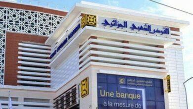 خدمات بنك القرض الشعبي الجزائري والأوراق المطلوبة لفتح حساب