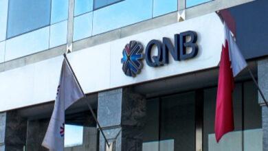 خدمة الإنترنت البنكي qnb
