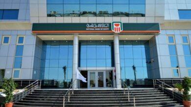 خدمة عملاء البنك الأهلي المصري أون لاين شات 2021