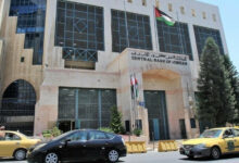 رقم البنك المركزي الأردني