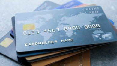 رقم الحساب البنكي يتكون من كم رقم بنك مصر