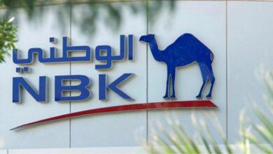 رقم خدمة عملاء بنك الكويت الوطني 2021