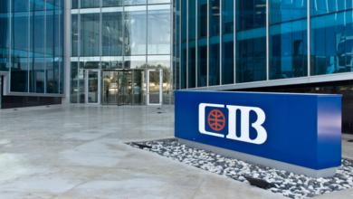رقم iban بنك cib ومميزاته وكيفية الحصول عليه والفرق بين رقم الحساب المصرفي الدولي والسويفت كود