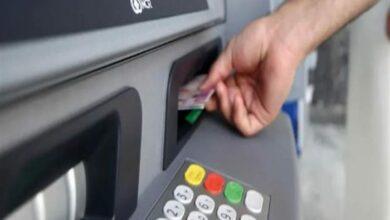 زيادة الحد الائتماني للفيزا البنك الأهلي التجاري