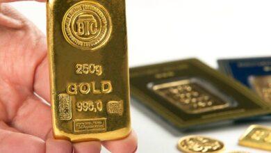 شراء سبائك الذهب من بنك البلاد وشروط الاستثمار في صندوق البلاد المتداول للذهب