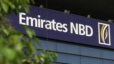 فتح حساب بنك الإمارات دبي الوطني