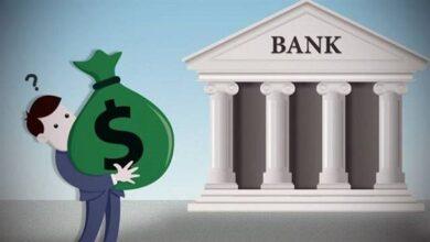 طريقة التحويل بين الحسابات في البنك الأهلي المصري 2021