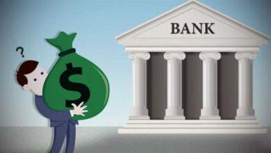 طريقة تحويل مبلغ من حساب إلى حساب في بنك أخر بالخطوات