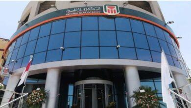 عائد شهادات البنك الأهلي المصري الثابت والمتغير