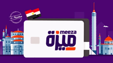 عيوب كارت ميزة بنك مصر