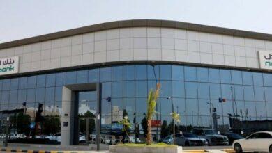 فتح حساب جاري بنك الرياض