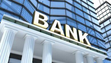 فتح حساب جاري في أكثر من بنك بالشروط المطلوبة ومميزات كل حساب