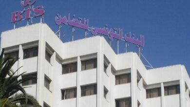 فتح حساب في البنك التونسي للتضامن والأوراق المطلوبة