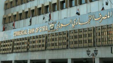 فتح حساب في المصرف الصناعي السوري 2021